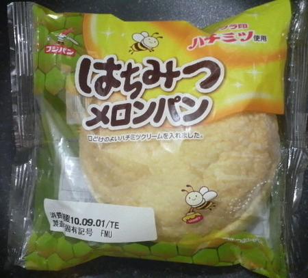 fujipan-honey1.jpg